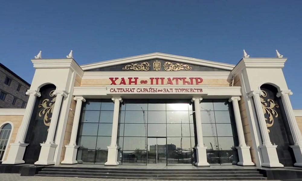Restoran i noćni klub, Aktau, Kazahstan