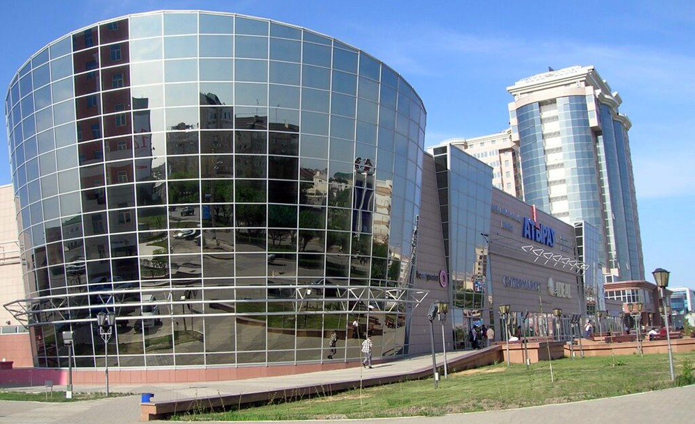 Business and Commercial Centre  Atyrau