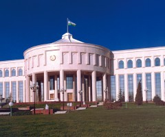Presidency of the Republic of Uzbekistan