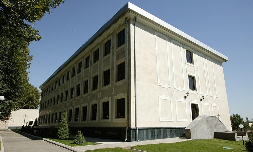 Rezidencija predsednika Durmenj