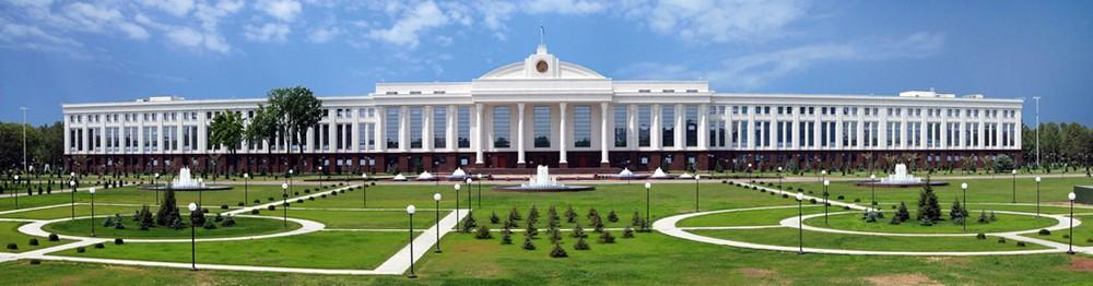 Административное здание Сената