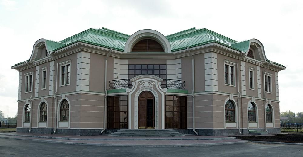 Sedam vila