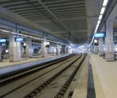 Реконструкция сооружений для приема, отправки и управления движением поездов  железнодорожной станции  Белград Центр – Этап I