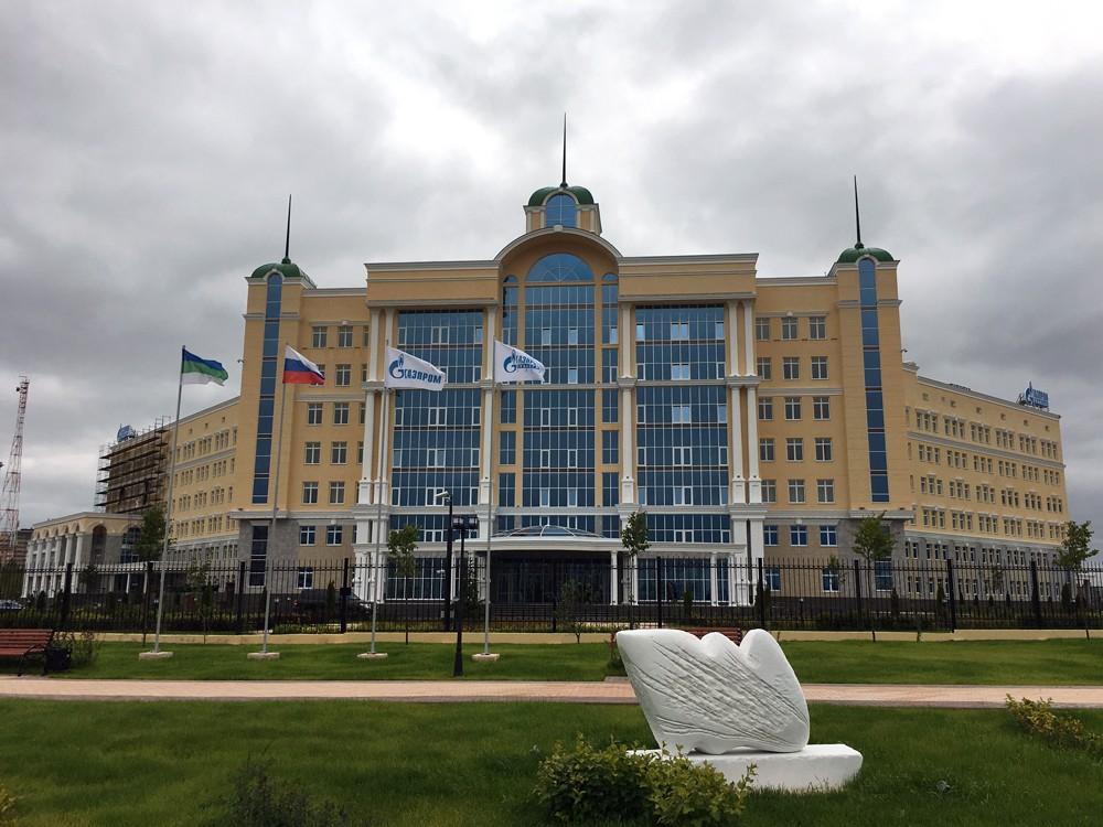 Административное здание Газпром Трансгаз Ухта