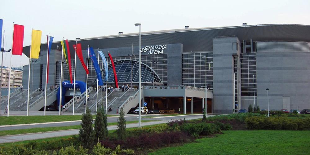 Višenamenska sportska hala BEOGRADSKA ARENA