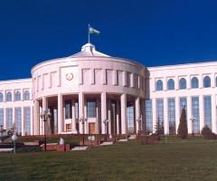 Predsednička palata – Beli Dom