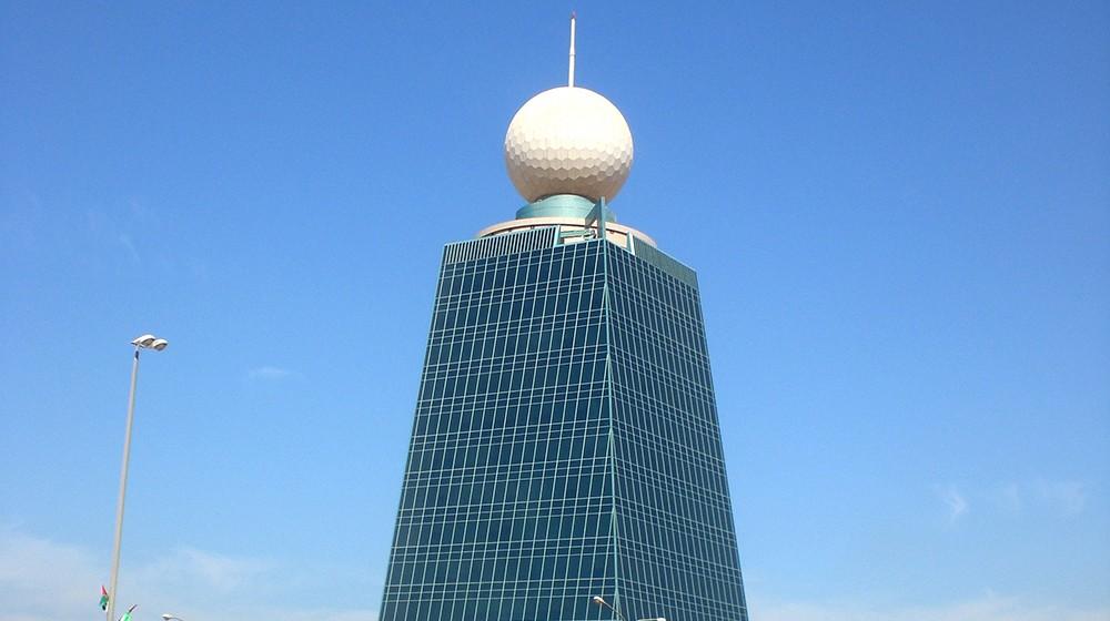 Poslovno-telekomunikaciona zgrada ETISALAT