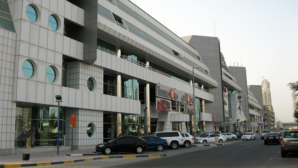Бизнес-Центр, МАЗАЙЯ