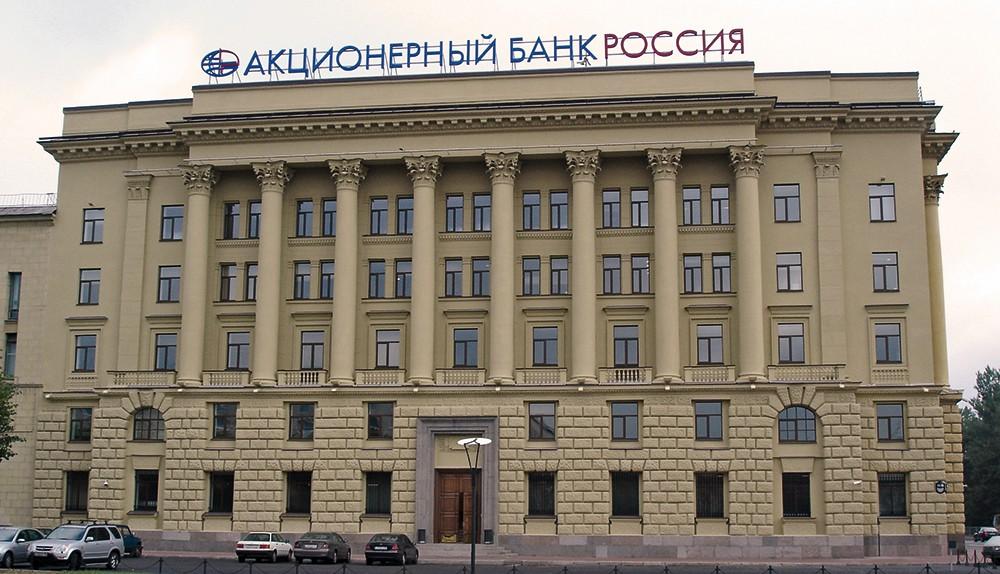 Реконструкция Александровского Банка