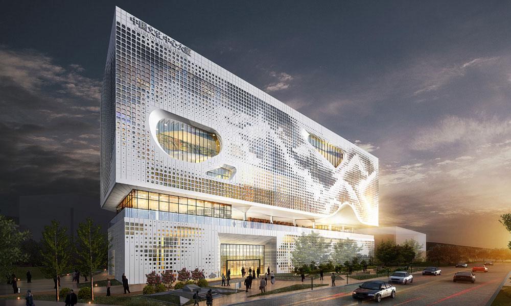 China Cultural Center